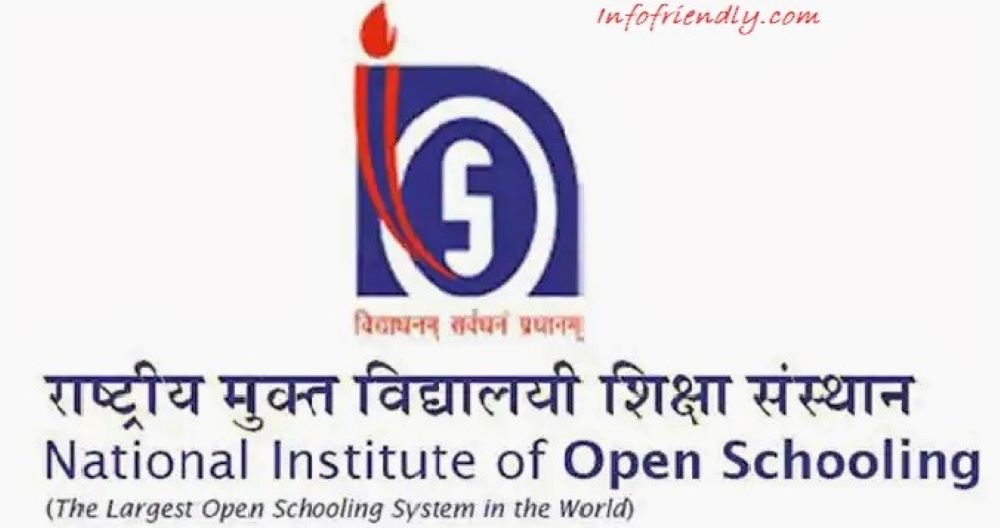 How to take admission NIOS BOARD?