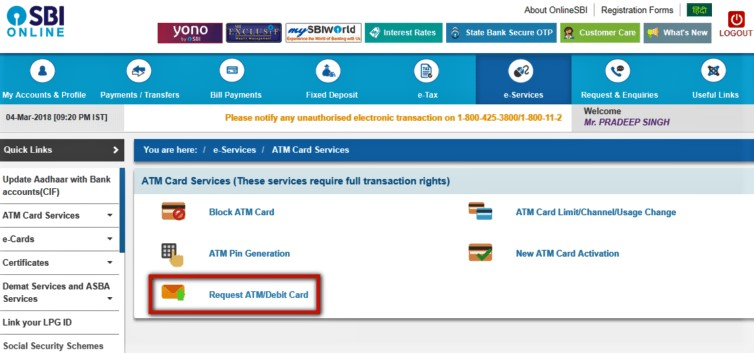 How to apply online at SBI ATM/ Debit cade?
