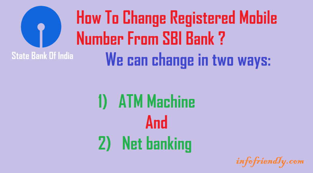 How To Change Mobile Number From SBI Bank ?
