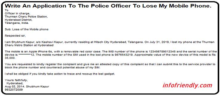 Write an application to the police officer to lose my mobile phone