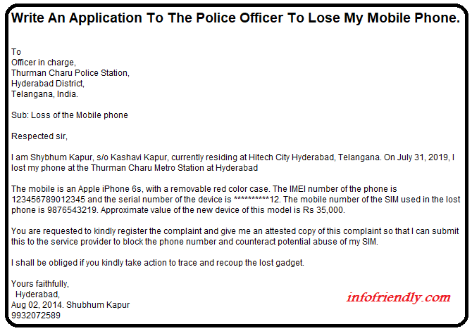 Write an application to the police officer to lose my mobile phone.