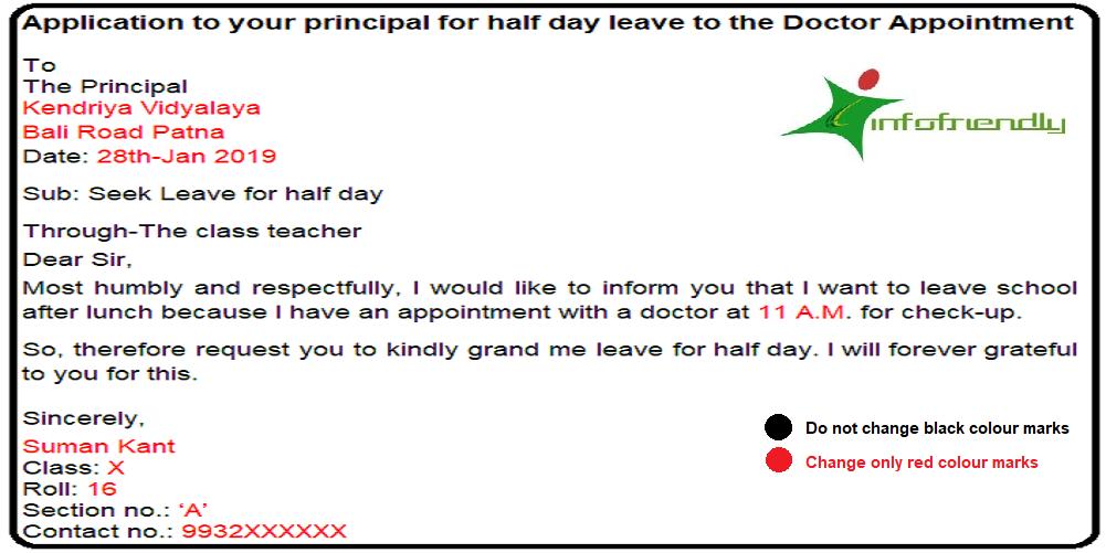 Half day leave for doctor appointment application