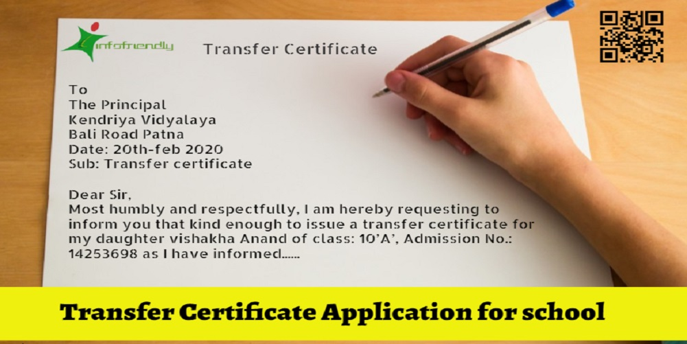 Transfer certificate application for school