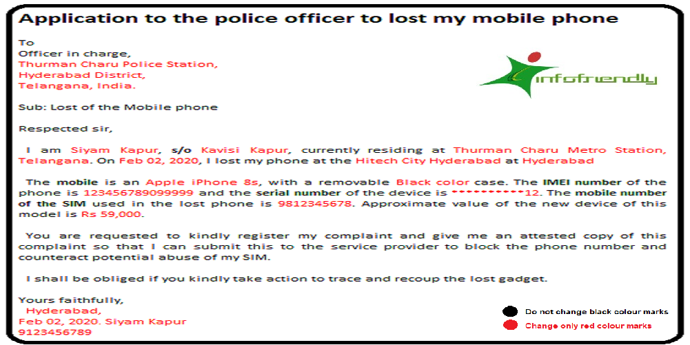Application for the police officer to lost my mobile phone