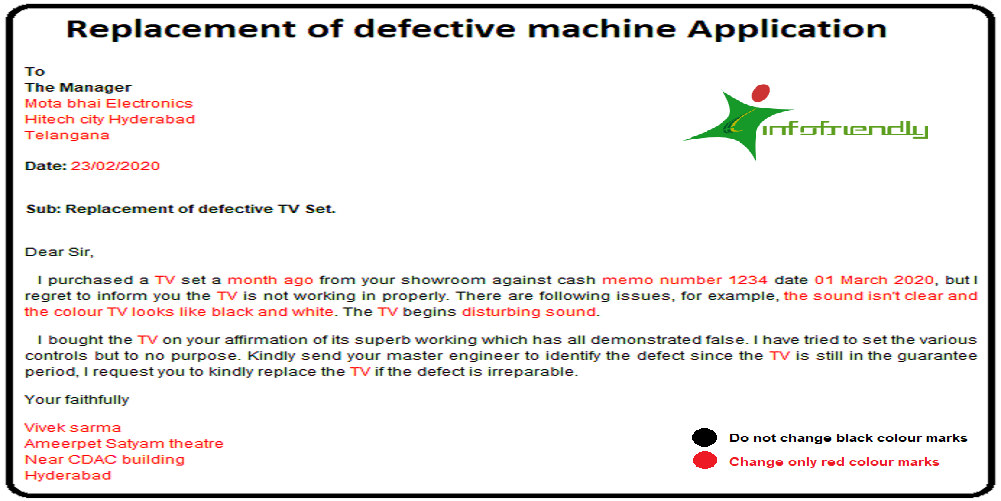 Replacement of defective machine Application