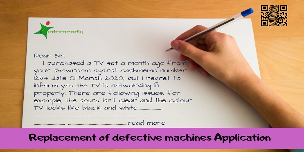 Replacement of defective machines application