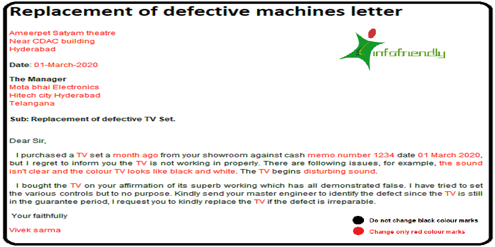 Replacement of defective machine letter