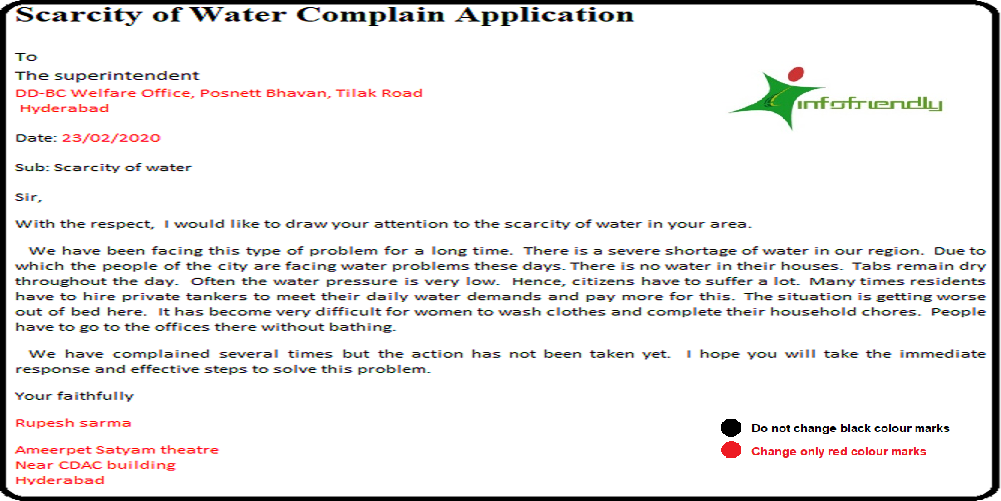 Scarcity of Water Complain Application