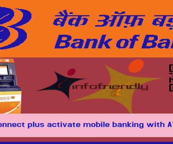 How to activate Baroda m-connect plus mobile banking with ATM machine