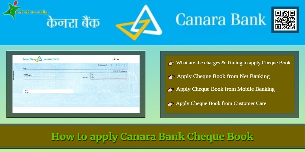 How to apply Canara Bank Cheque Book