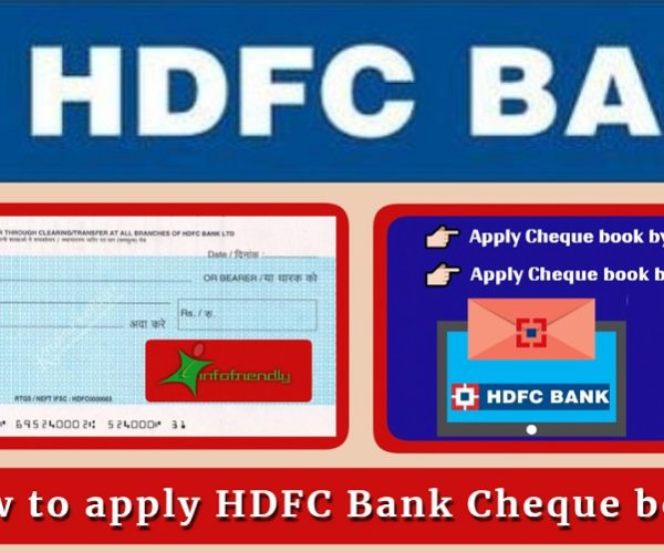 How to apply HDFC Bank Cheque book
