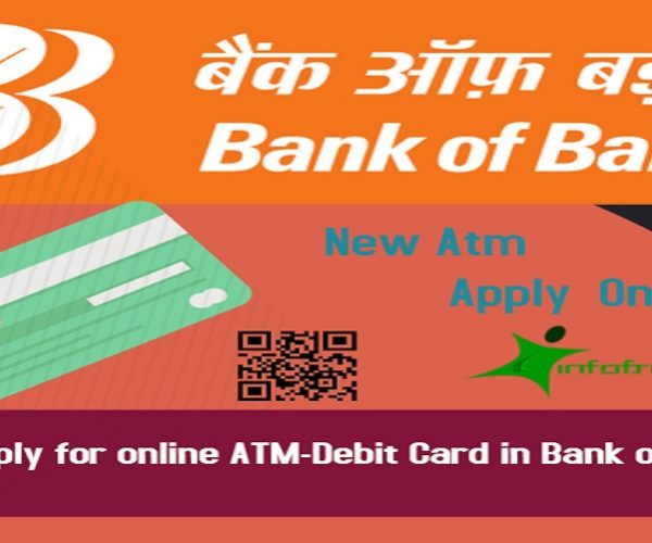 How to apply for online ATM-Debit Card in Bank of Baroda?