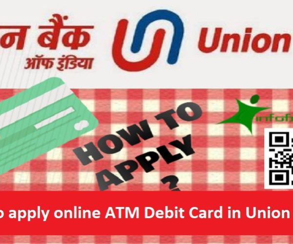 How to apply for online ATM Debit Card in Union Bank?