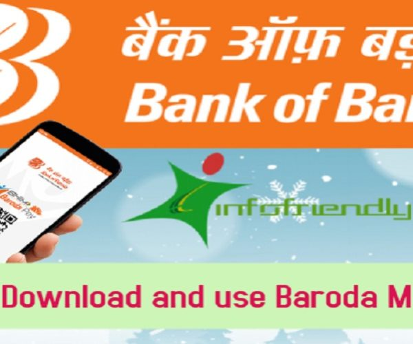 How to Download and use Baroda M connect?
