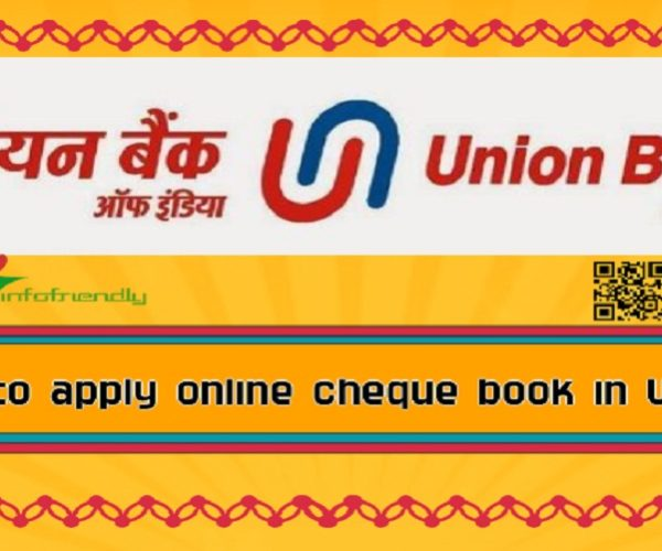 How to apply online cheque book in Union Bank?