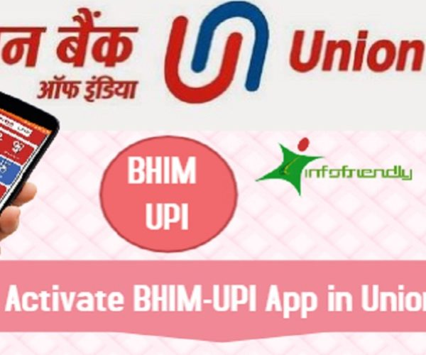 How to register in Union Bank UPI-BHIM App1