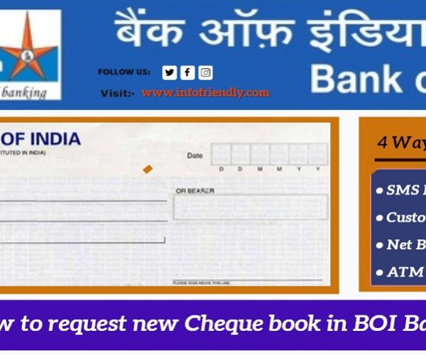 How to request new Cheque book in BOI Bank