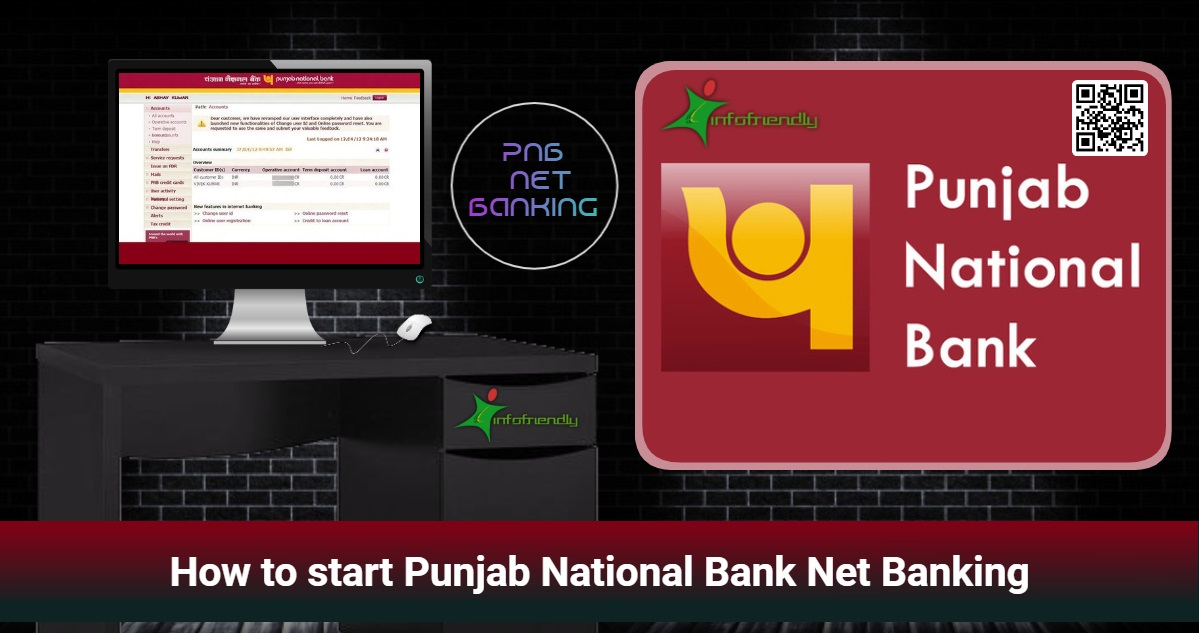 How to start Punjab National Bank Net Banking
