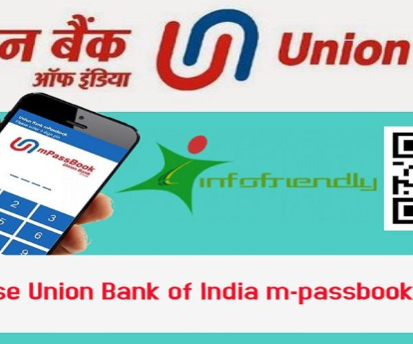 How to use Union Bank of India m-passbook service