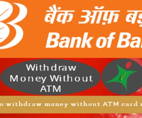 How to withdraw money without ATM card machine in Bank of Baroda?