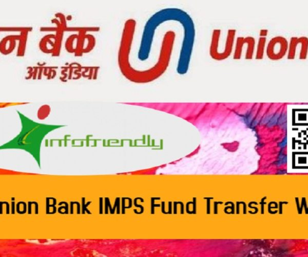 How to Union Bank IMPS Fund Transfer With ATM?