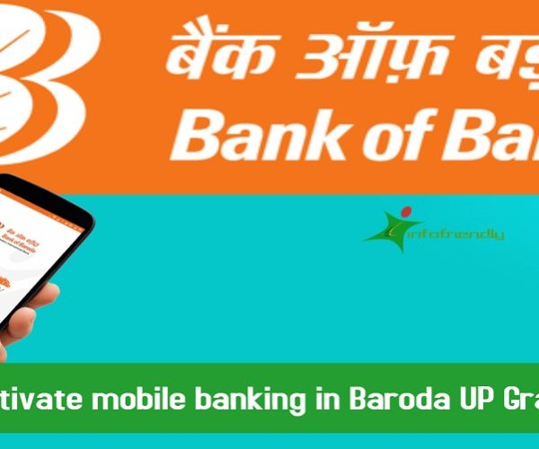 How to activate mobile banking in Baroda UP Gramin Bank?