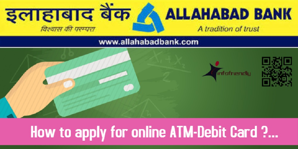 How To Apply Online ATM Debit Card For Allahabad Bank