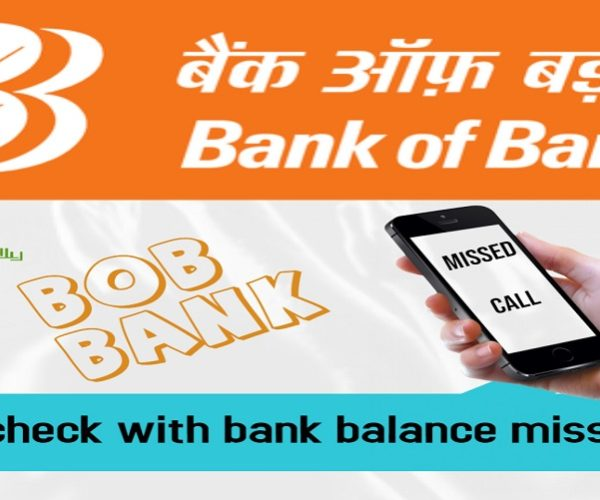 How to check with bank balance missed call for Bank of Baroda
