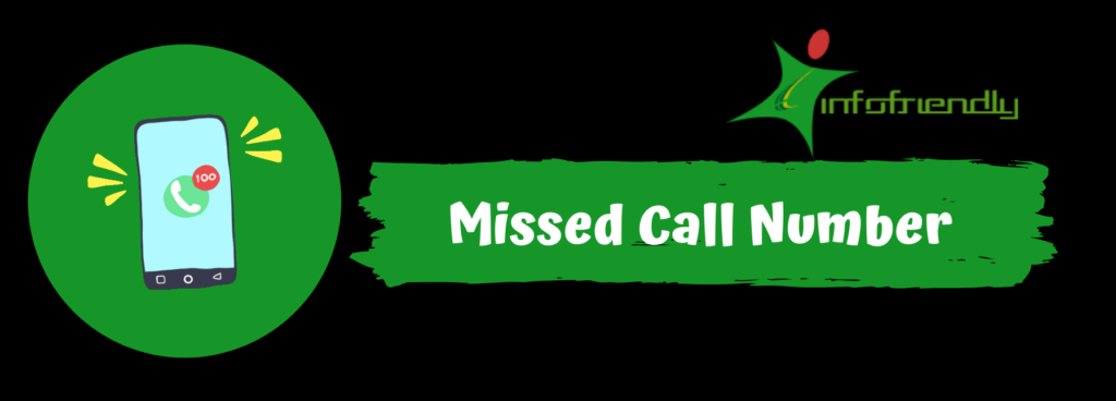 Missed Call Number in Purvanchal Bank