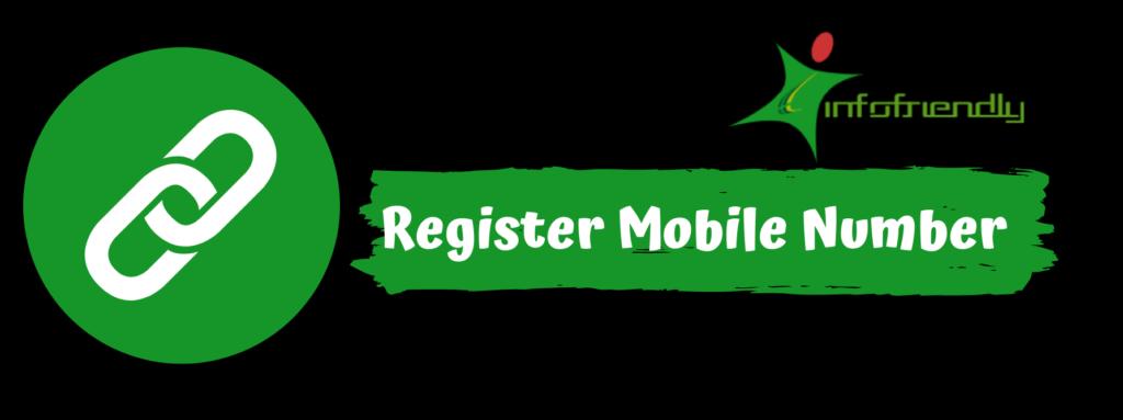 Register mobile number in Purvanchal Bank