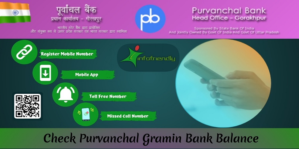 Check Purvanchal Gramin Bank Balance