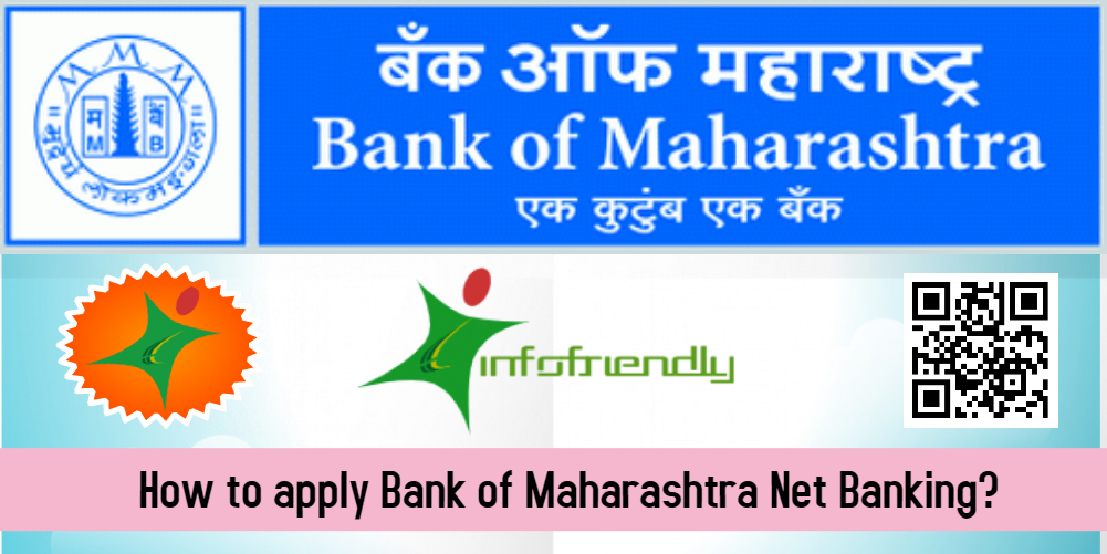 How to apply Bank of Maharashtra Net Banking?