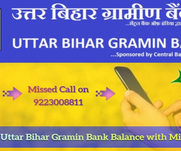 How to check Uttar Bihar Gramin Bank Balance with Missed Call