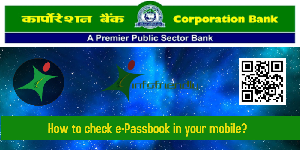 How to check e-Passbook in your mobile to Corporation Bank