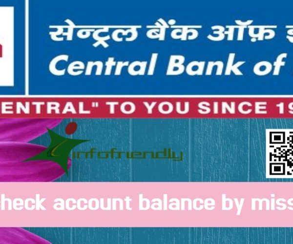 How to check with account balance missed call for Central Bank of India?