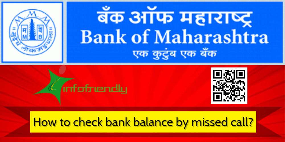 How to check with bank balance by missed call for Bank of Maharashtra?