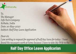Half Day Leave Application for Office