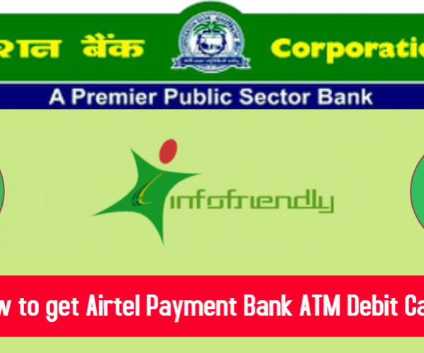 How to activate Corporation Bank Mobile Banking?