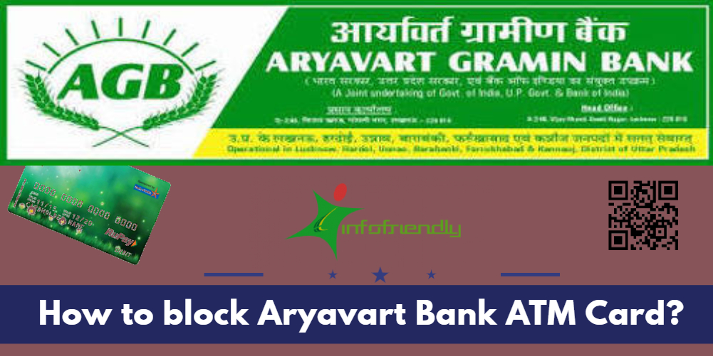 How to block Aryavart Bank ATM Card?