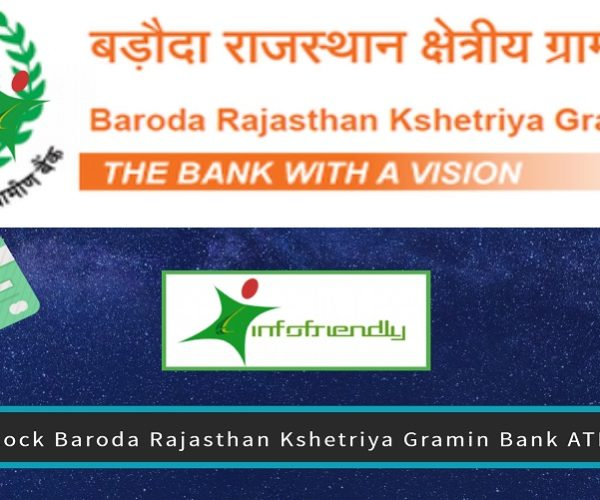 How to block Baroda Rajasthan Kshetriya Gramin Bank ATM Card?