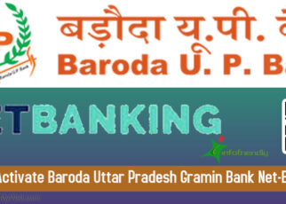 How to Register & Activate Baroda Uttar Pradesh Gramin Bank Net-Banking?
