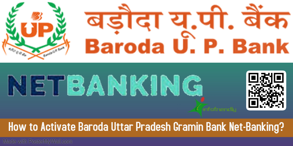 How to Register & Activate Baroda Uttar Pradesh Gramin Bank Net-Banking?
