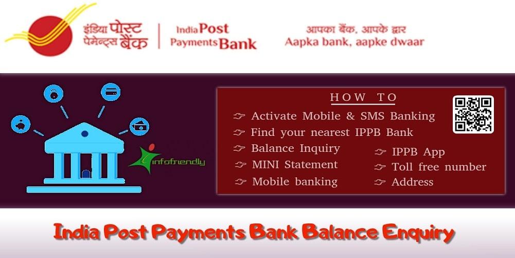 India Post Payments Bank Balance Enquir