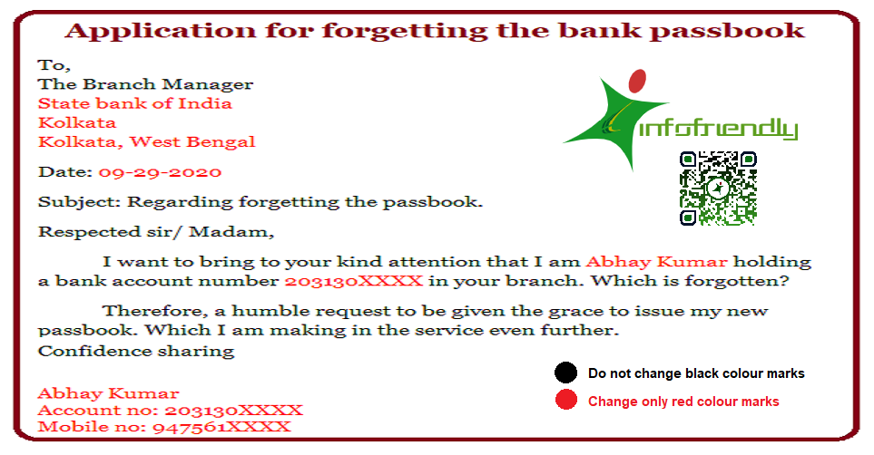 Application for forgetting the bank passbook