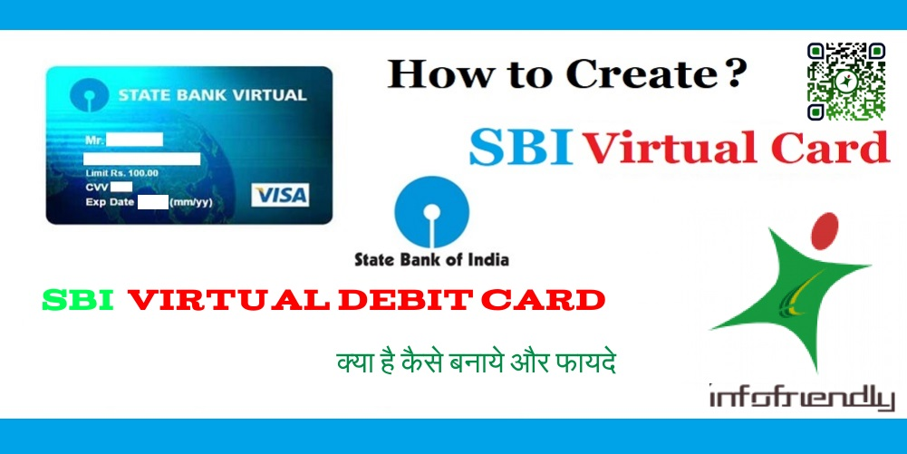 How to create SBI Virtual Debit Card and its Benefits?