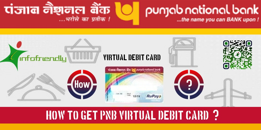 How to Apply for a PNB Virtual Debit Card?