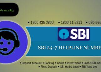 SBI Helpline Number 247