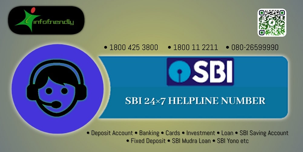 SBI Helpline Number 247
