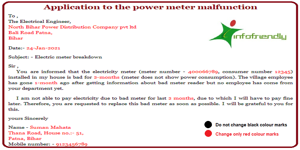 Application to the power meter malfunction
