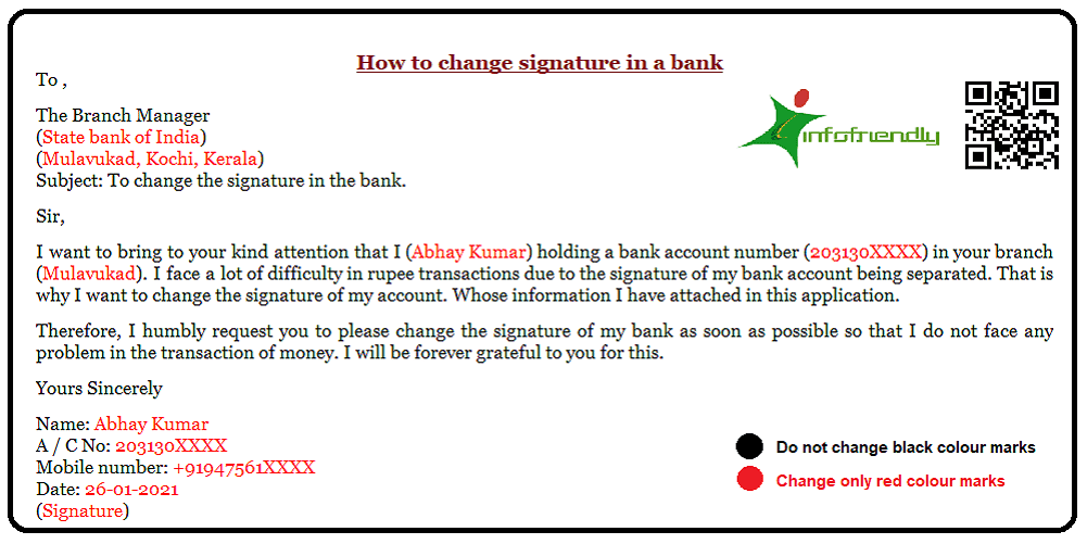 How to change signature in a bank application